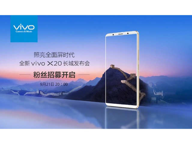Image result for Vivo X20 launch date revealed