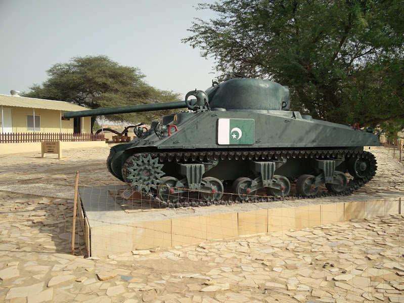 Pak tank