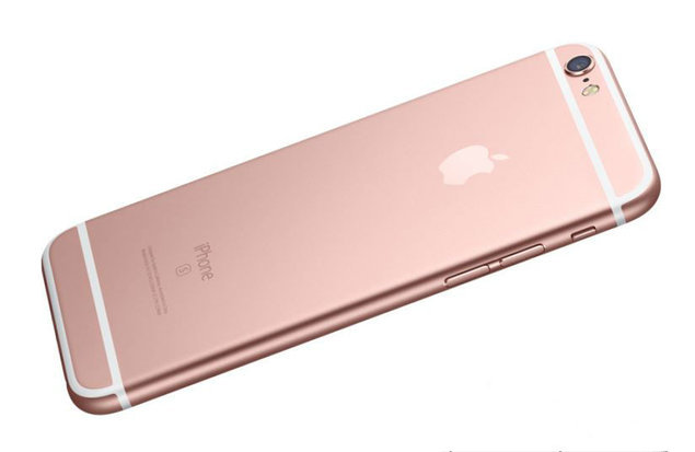 Another Addition That Will Distinguish IPhone 6S And Plus From Other Models Is Rose Gold Colour Option The Two IPhones However Also Be Available