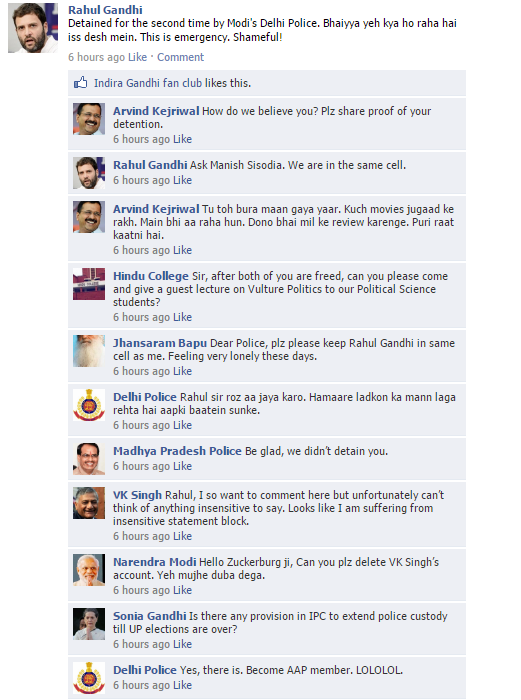 Rahul Gandhi: Facebook Wall of Rahul Gandhi after getting