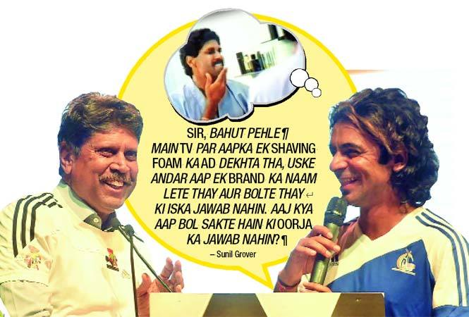 Kapil Dev and Sunil Grover on the stage (BCCL)