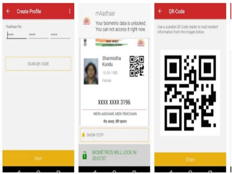 Aadhaar app