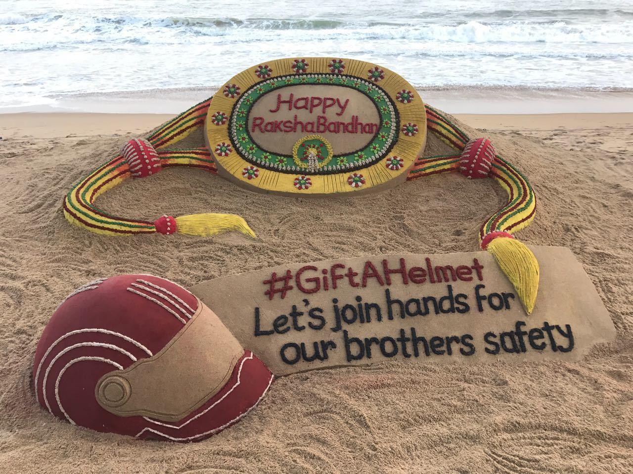 Raksha Bandhan 2017: This road safety campaign urges sisters to gift helmets to their brothers. By Sudarsan Pattnaik