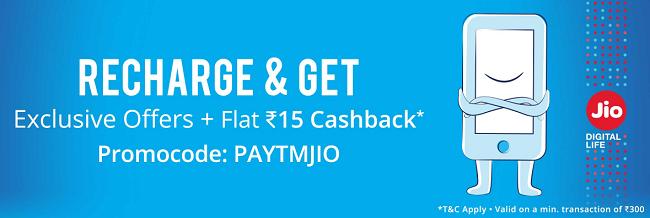 Jio cashback offer: Compare Amazon, Paytm, PhonePe, Mobikwik