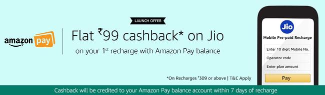 Jio cashback offer: Compare Amazon, Paytm, PhonePe, Mobikwik offers