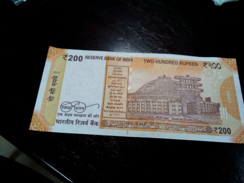 Rs 200 Note (2)
