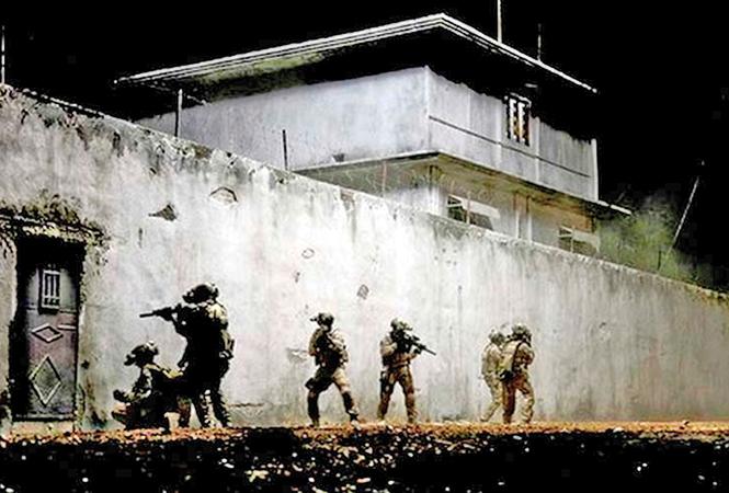 Osama_House1