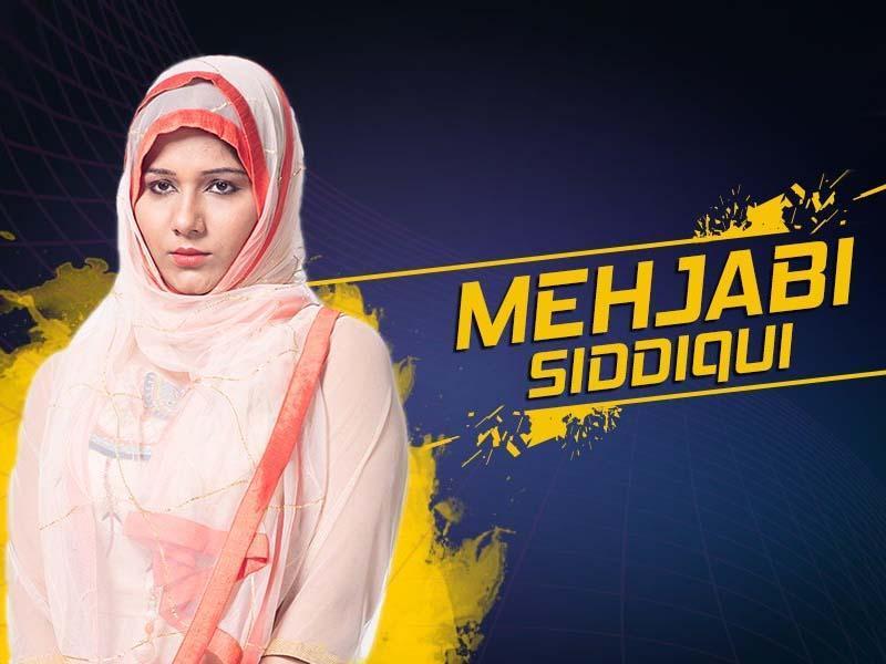 Mehajabi Siddiqui