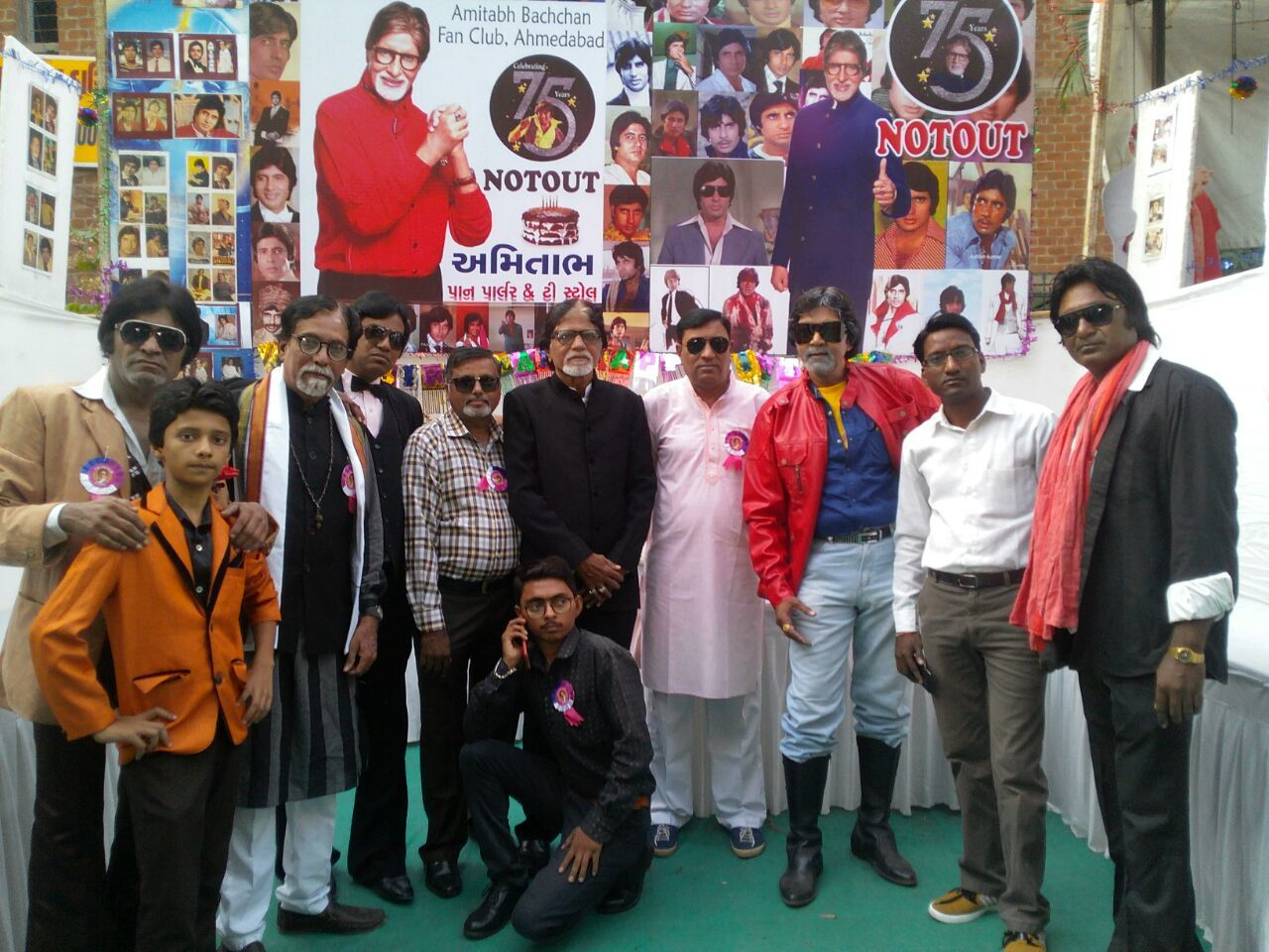 Fans in Ahmedabad