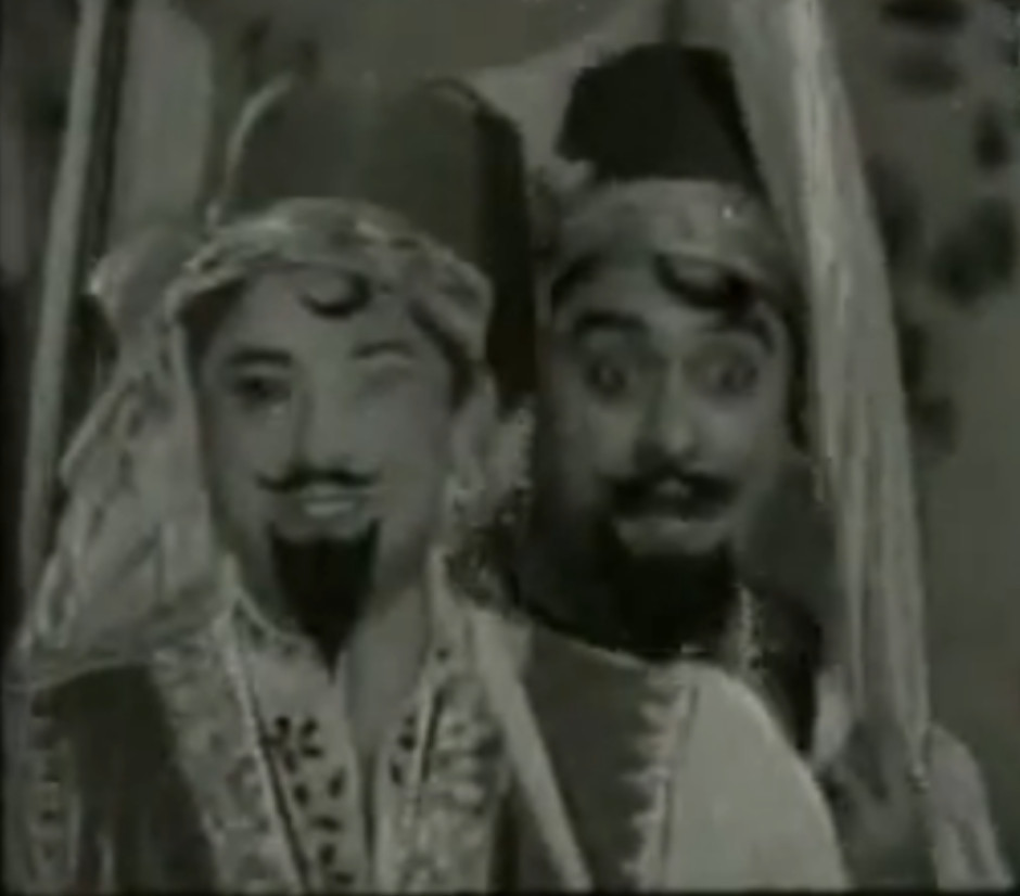 A still from the song Ina Meena Dika