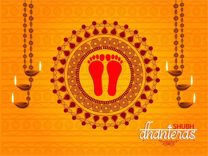 How to perfectly perform Dhanteras Puja at home - Dhanteras Puja Vidhi 2018