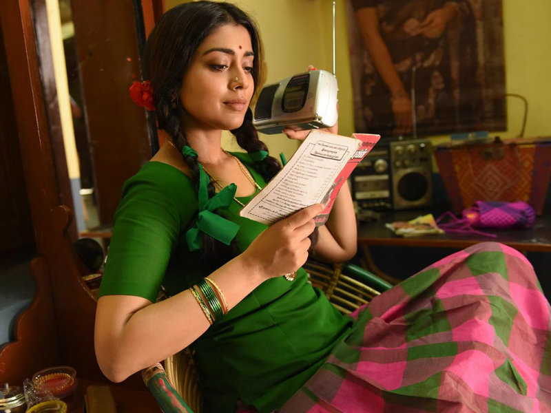 Shriya Saran images and wallpapers in a still from AAA