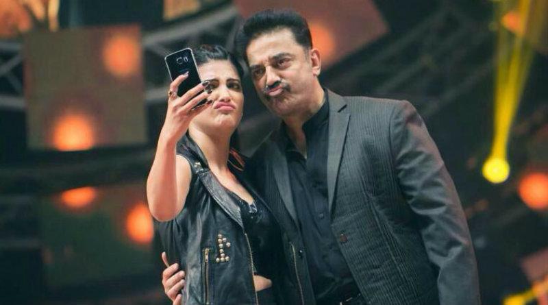 Shruti Haasan posing for a selfie photos with her father Kamal Haasan xxx