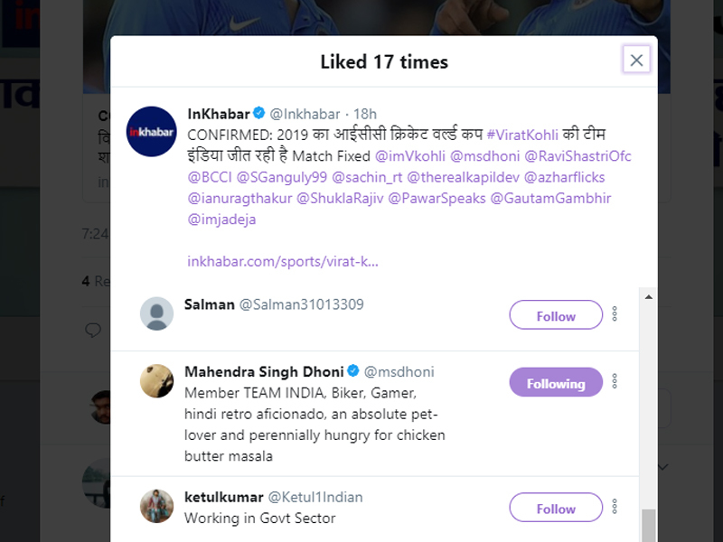 Dhoni Twitter: MS Dhoni 'liked' a tweet after three years, and you