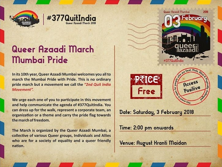 #377Quit India- Queer Azaadi Mumbai Pride 2018