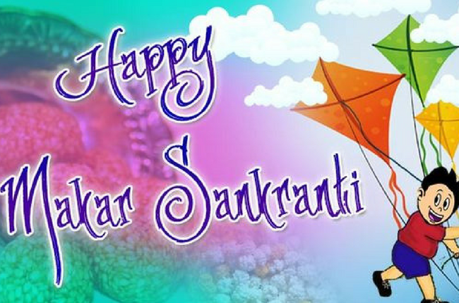 Makar Sankranti 2018: Wishes, Messages, Whatsapp Status and Images
