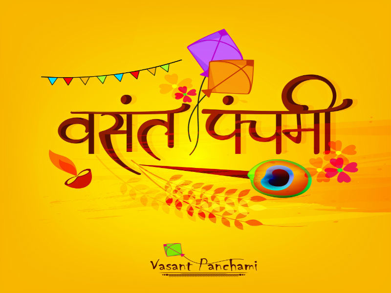Basant panchami 2018 wishes whatsapp status images messages shutterstock560716879 basant m4hsunfo