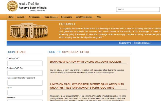 Fake RBI website