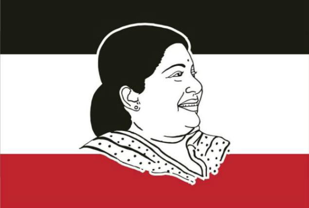 Ttv Dinakaran Amma Makkal Munetra Kazhagam The New Party Of Ttv