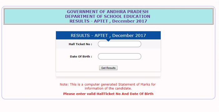 AP TET 2018 results: Andhra Pradesh TET Results declared