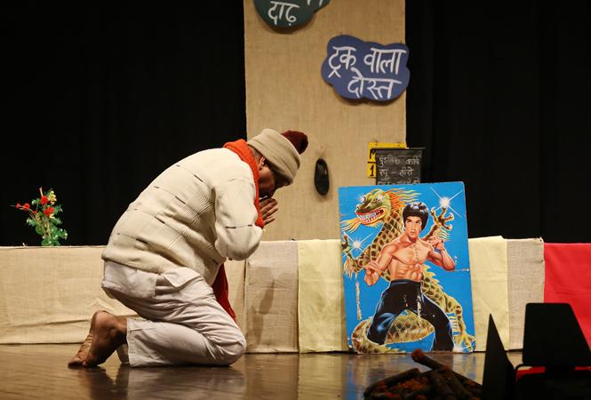 Shakkar Ke Paanch Daane (3)