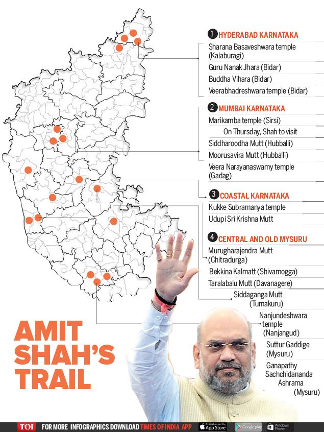 Amit Shah trail