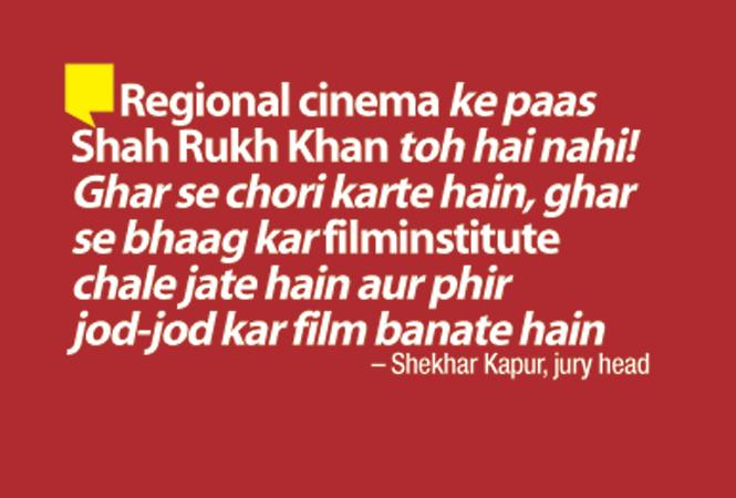 Shekhar Kapur1