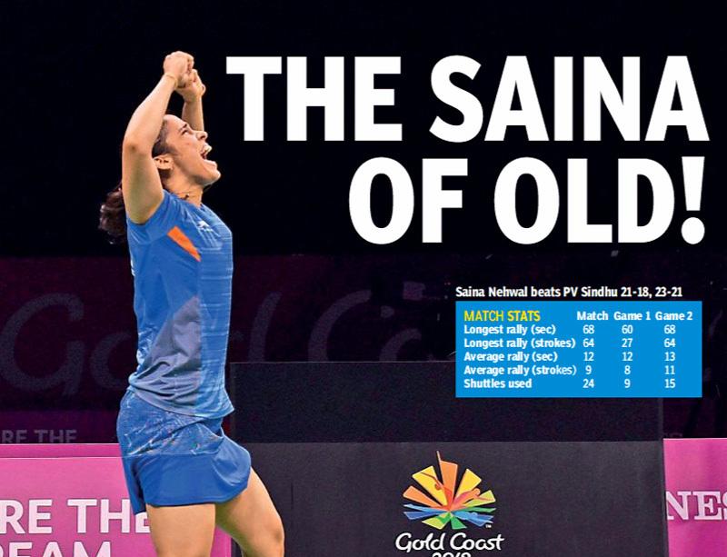 Commonwealth Games 2018: CWG 2018: Resurgent Saina Nehwal