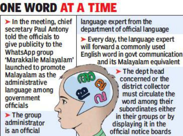 Issue Orders Circulars Only In Malayalam Chief Secretary Thiruvananthapuram News Times Of India