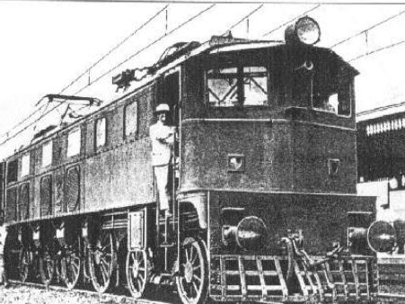 Punjab Mail 2