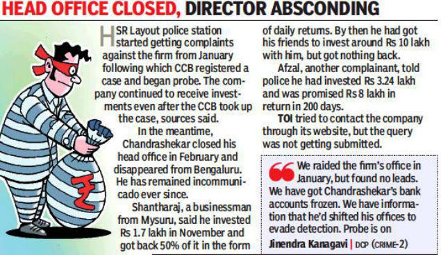 E commerce firm promises moon dupes investors of crores bengaluru one of the victims said chandrashekar started the company in june 2017 and set up his office in hsr layout posing himself as the networking business reheart Choice Image