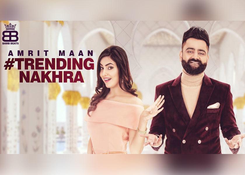 trending-nakhra