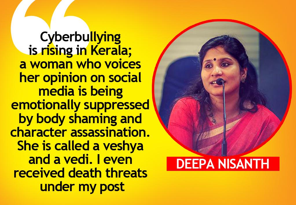 Deepa Nishanth01