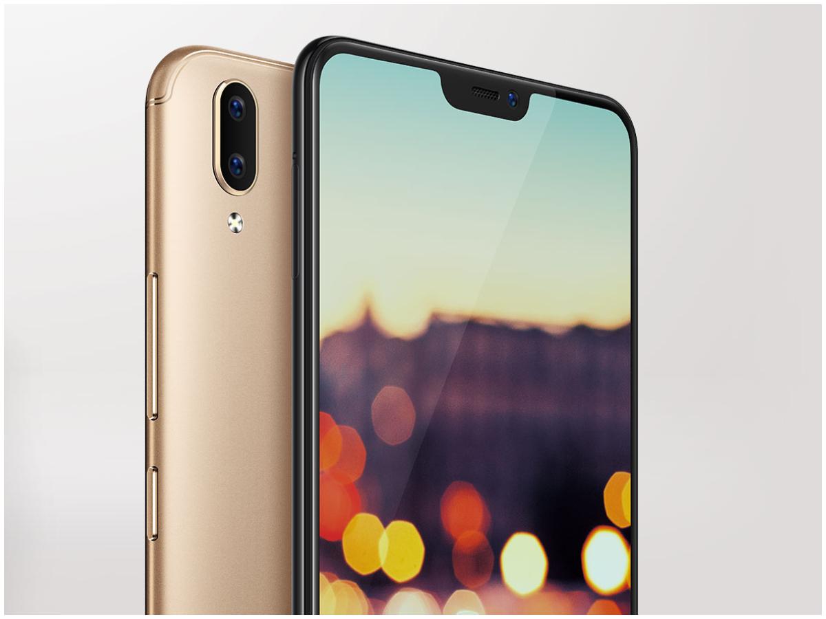 TENAA listing reveals new Vivo smartphone with 6 26-inch