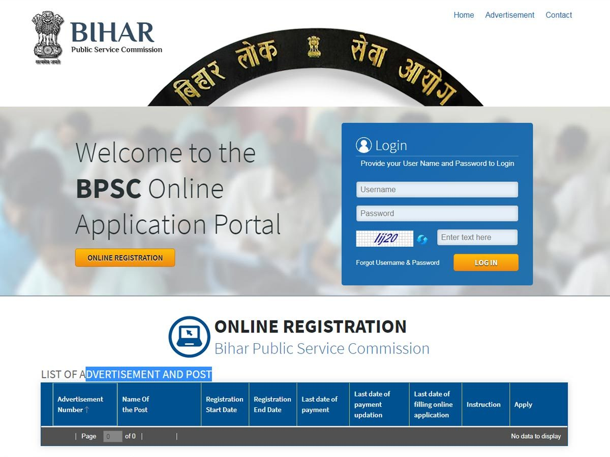 BPSC prelims admit card 2018 released, download @bpsc bih nic in