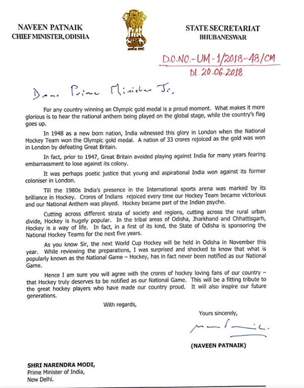 The letter written by Naveen Patnaik