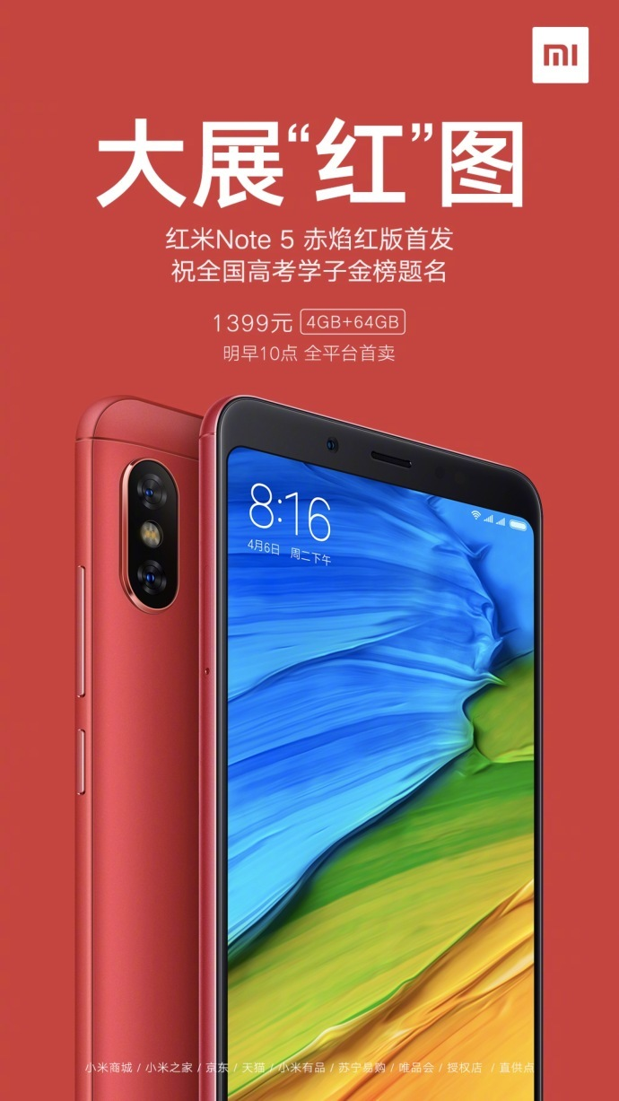 Xiaomi Redmi Note 5 Flame Red Edition Launched In China Mobiles 4 64gb Black The Handset Shares Price With Existing Variants That Cost Cny 1399 Approximately Rs 14500 For 4gb Ram Internal Storage