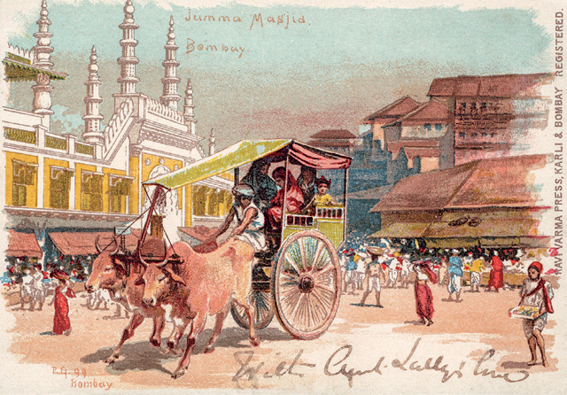 This postcard was addressed to Miss H. Sear in New Jersey, USA