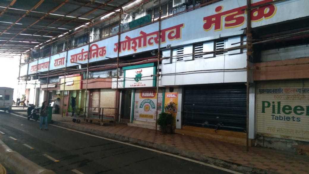 Lalbaug market shut