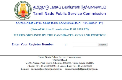 Rpsc Whatsapp Group Link