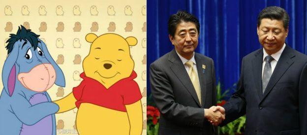 Znalezione obrazy dla zapytania xi jinping winnie the pooh