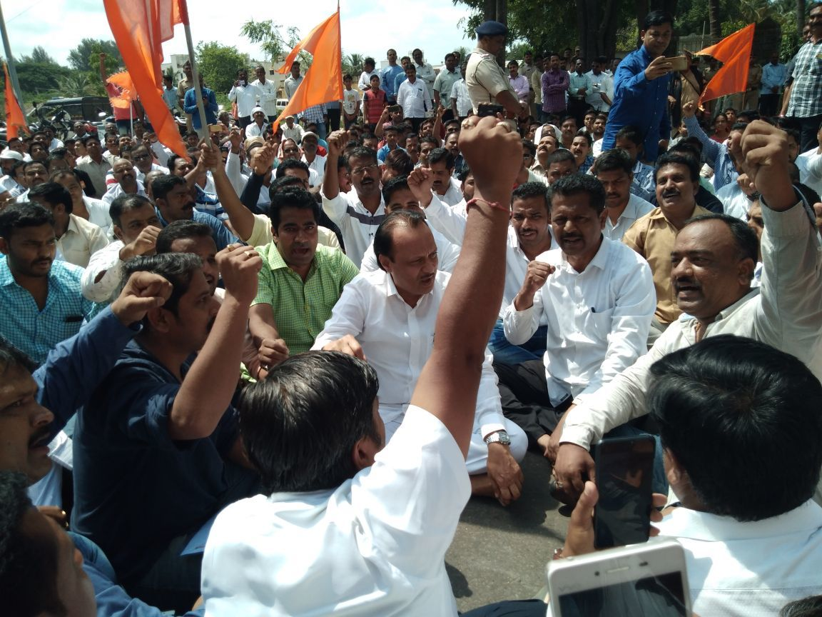 Ajit Pawar participated in Maratha Kranti Morcha andolan outside his home at Govind Baug Baramati