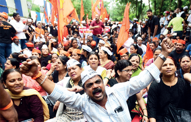 Collector's office at Bandra was the main venue of Maratha protest in Mumbai on Thursday