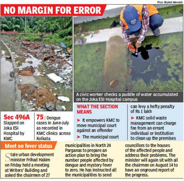 Dengue notice