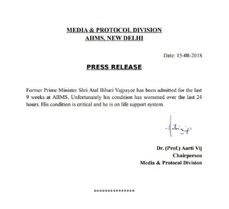 Press release Atal Bihari