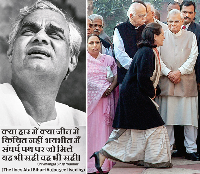 Atal Bihari Vajpayee -- 25 December 1924 - 16 August 2018