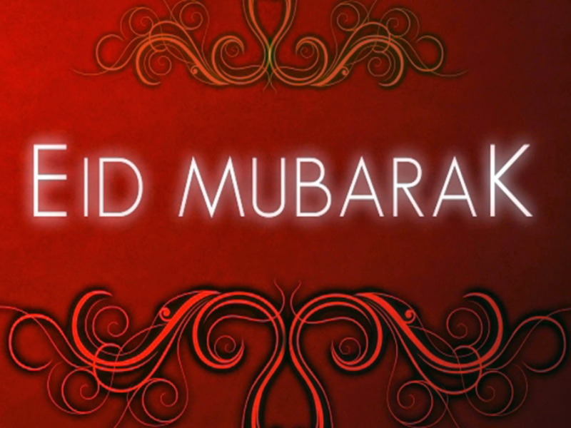 Brakra Eid Mubarak Images, Eid-ul-Adha Mubarak Wishes, Eid Mubarak Greetings