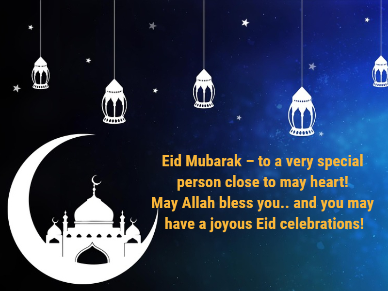 Bakrid, Eid-ul-Adha Images, Cards, GIFs, Pictures and Quotes, Bakra Eid Mubarak 2018 Wishes & Messages in Hindi