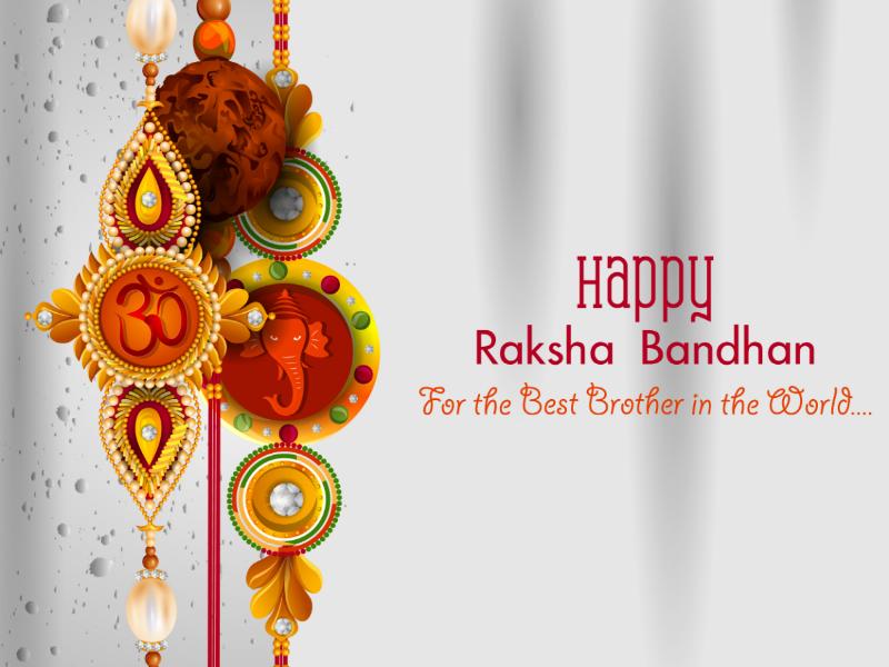 Raksha Bandhan 2018: Status, Quotes, Messages, Greetings and Wallpaper