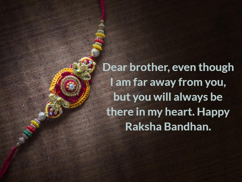 Raksha Bandhan Images, Rakhi 2018 Photos